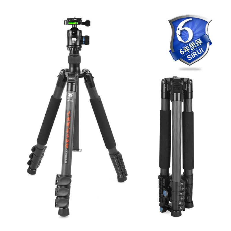 цена Sirui SLR Camera Tripod Professional Photography Package Portable Tripod+Ball Head+Quick Release Plate Kit Pro DHL ET2204+K20X