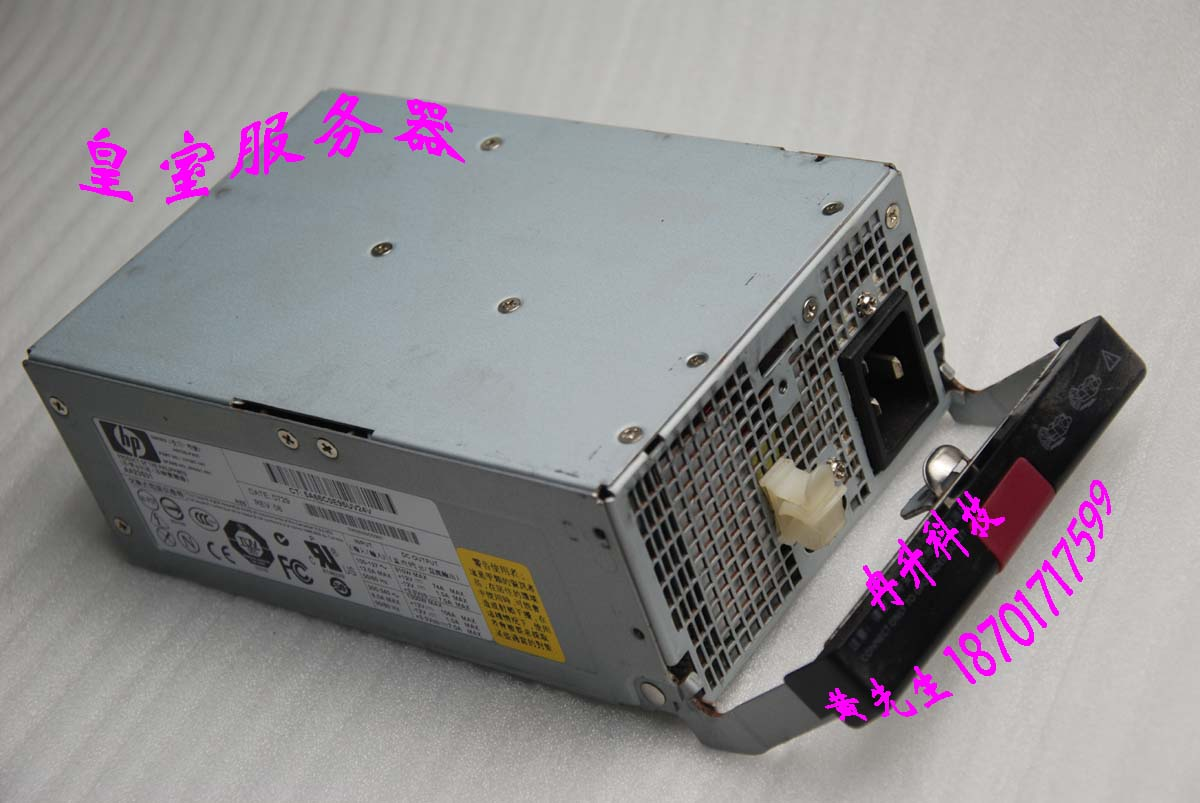 FOR HP DL580G3/G4 570G3/G4 1300W power supply 337867-001 406421-001 mining
