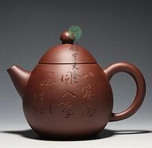 Authentische 310 ML Zisha meister handgefertigte teekanne erz Lila Ton Drachenei Teekanne