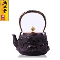 2016 Cast Iron Tea Pot No Coating Japanese Kung Fu Tea Set Handmade Japan TortoiseKettle Pot With Filter 1200CC Hot Sale