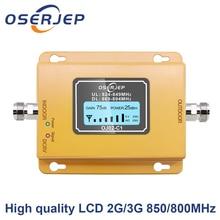 CDMA リピータ 850 MHz 70dB 液晶 2 グラム 3 グラム 850mhz の umts 2100mhz の GSM 、 CDMA 携帯電話の信号リピータブースター携帯電話信号の Cdma アンプ