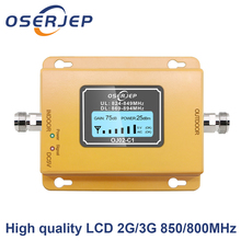 Cdma Repeater 850 Mhz 70dB Lcd 2G 3G 850 Mhz Umts Gsm Cdma Mobiele Telefoon Signaal Repeater Booster mobiele Telefoon Signaal Cdma Versterker