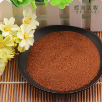 Natural Algae Anti Aging 500g Facial Seaweed Mask SPA Beauty Salon Products Particles Whitening Hydrating Seed Mask Free Postage