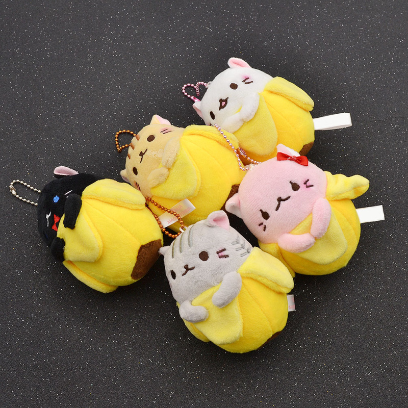 fashion lychee Japanese Anime Movie Bananya Plush Doll Key Chain Toy Bag Pendant Hot Gift For Fiends 5 Colors image