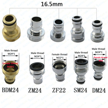 faucet connector adapter Brass Water Purifier Faucet Aerator Adapter washing machine faucet adapter With Dual Thread