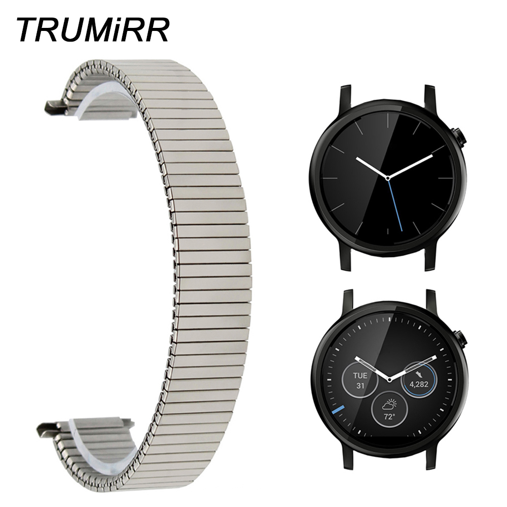 Elastic Watch Band 20mm 22mm Adjustable for Moto 360 2 42mm Men / Moto360 2 46mm Stainless Steel Strap Link Belt Bracelet Silver new 22mm silver stainless steel gold watch band bracelet for moto 360 watchband