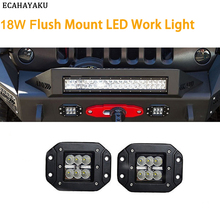 цены 2pcs 18W car Head light LED WORK LIGHT FOR OFF ROAD ATV UTV SUV 4x4 accessories Auto Work Light Driving Fog Light car styling