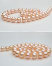 noble women gift 32INCH 14K GOLD CLASP HUGE  Natural AAAA+ 10-10.5mm Pink pearl necklace