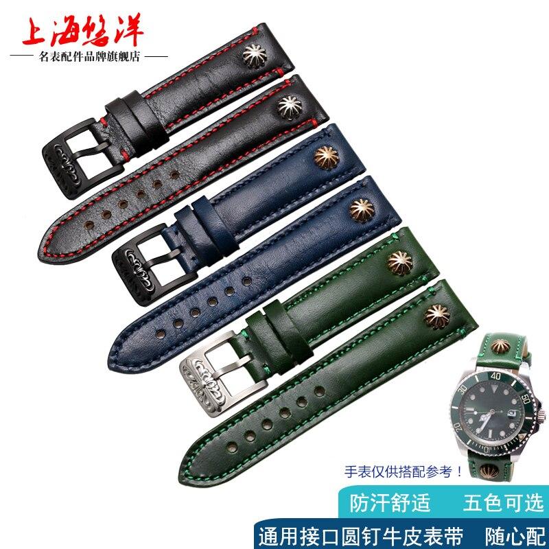 UYOGN nouveau cuir véritable rivets bracelet universel marque montre avec mâle 20 21 22mm bleu foncé