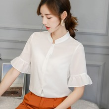 Women Chiffon Blouse Summer Stand Collar Butterfly Sleeve Shirt Office Lady Solid Color Casual Short Ruffles Blouses Tops