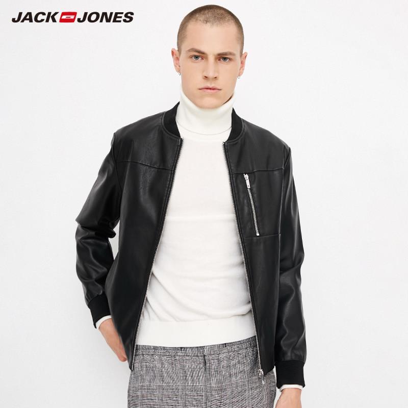 JackJones Autumn Men's Trendy Casual Zip Long Sleeve Jacket  218321535