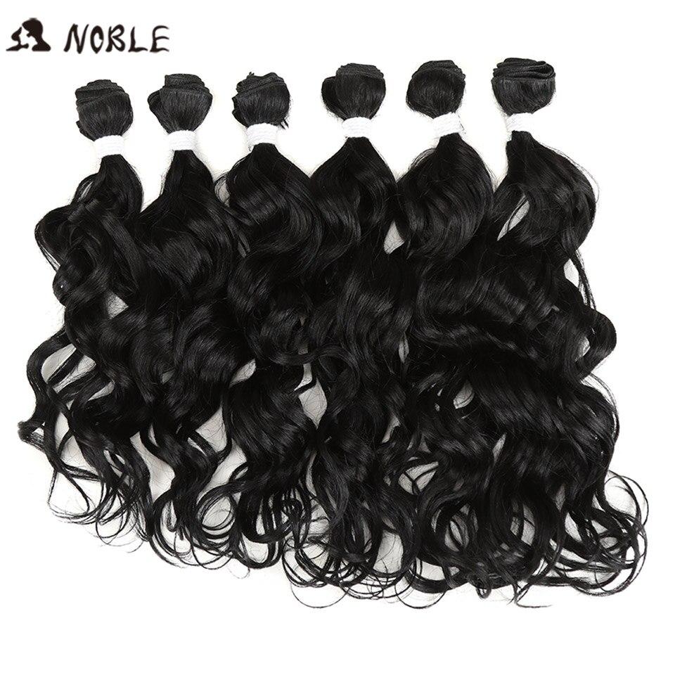 Noble Kıvırcık Saç Brezilyalı Saç Örgü Demetleri Ombre Demetleri 6 Adet 16-20 Inç Sentetik Uzantıları Kıvırcık Saç Demetleri