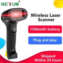 Беспроводной лазерный сканер штрих-кодов, переносной беспроводной считыватель штрих-кодов большого диапазона, сканер для торговой точки и инвентаризации, HW-F2