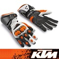 Ktm gp pro-luvas de equitação da motocicleta off-road de moto luva de couro luvas de corrida de moto as027 preto branco orange tamanho m l xl