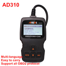 ANCEL AD310 OBD2 EOBD CAN Engine Code Reader OBDII Scanner Auto Diagnostic Tool cheaper than VS890