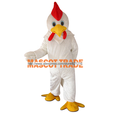 TOLOCO White Cock Rooster Chicken Mascot Costume Animal mascot costume free shipping  sc 1 st  AliExpress.com & Buy mascot chicken costume and get free shipping on AliExpress.com