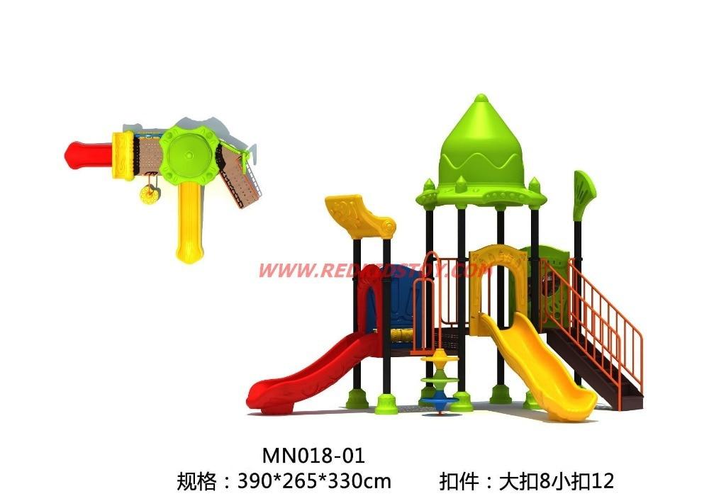 2014 The Best Small Size Playground Equipment/Kindergarten ...