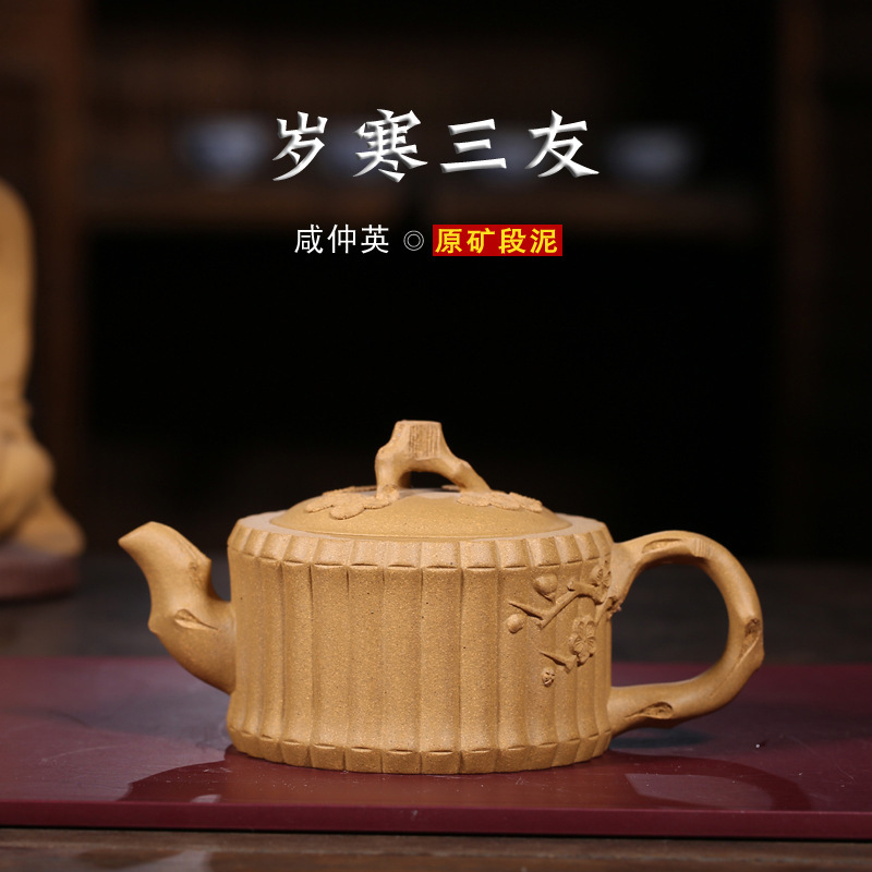 Yixing authentic famous ore manual recommended wholesale, poetic teapot kung fu tea shop agentYixing authentic famous ore manual recommended wholesale, poetic teapot kung fu tea shop agent