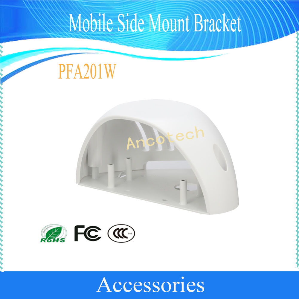 Free Shipping DAHUA Security CCTV Accessories Car Camera Bracket Mobile Side Mount Bracket Without Logo PFA201W free shipping new pci side blown graphics card cooling fan mount bracket 2pcs