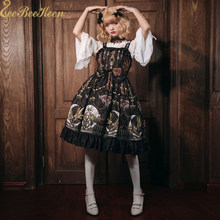 Lolita JSK Dress Anime Lolita Dress Girls Halloween Party Cosplay Costume Gothic Lolita Adult Red/Black Gorgeous Lolita F Women(China)