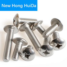 Phillips Large Truss Head Machine Screw Cross Recessed Big Thread Metric Bolt 304 Stainless Steel M3 M4