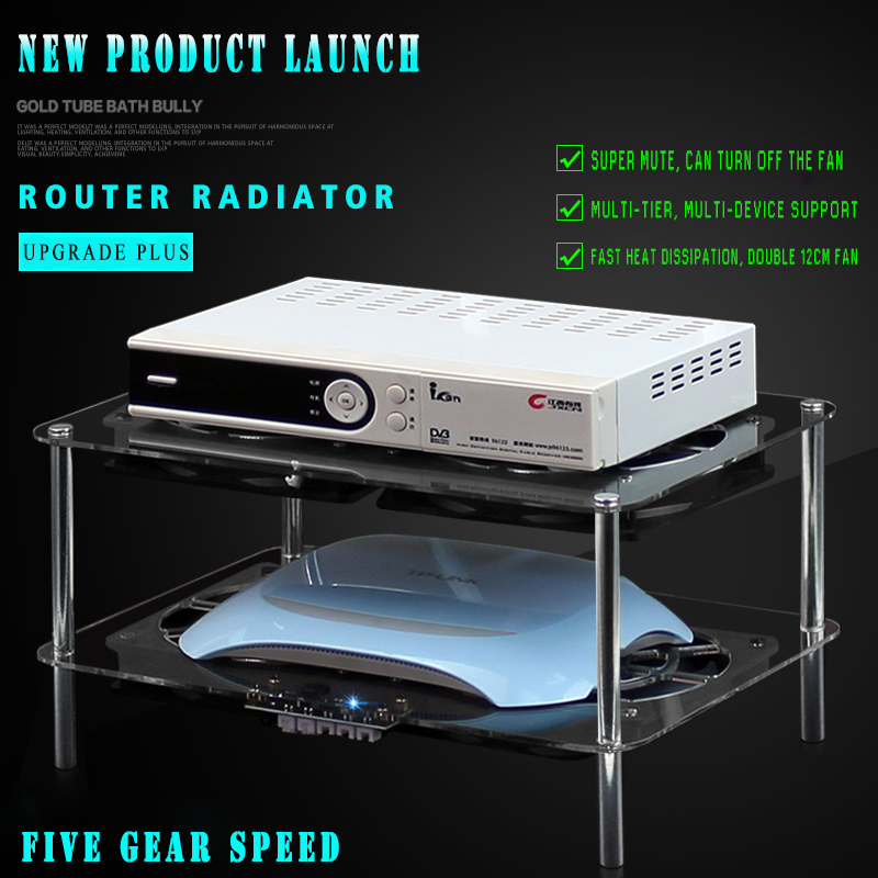USB DC5V 12cm high speed low noise speed regulating fan, router broadband cat TV set-top box cooling rack bt sport minimum broadband speed