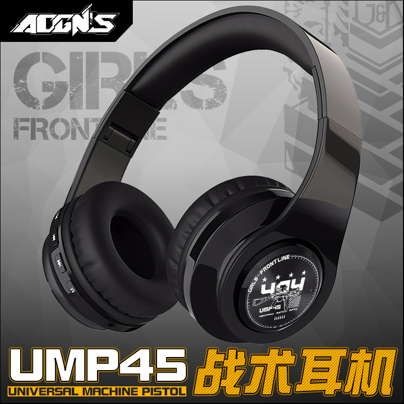 Anime Game Girls Frontline UMP45 Theme Cosplay Headset Wireless Bluetooth Daily Earphone Unisex Student Fashion Xmas