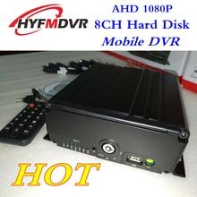 лучшая цена 8CH hard disk vehicle on-board monitoring MDVR AHD 1080P two million pixels H.264 video compression format wide voltage Car DVR