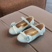 (Ship from US) Children Flats Baby Girl Pearl Flower Design Anti-Slip Flats  Shoes Casual Sandals Sneakers Toddler Soft Soled Flats 99e700a9c2cb