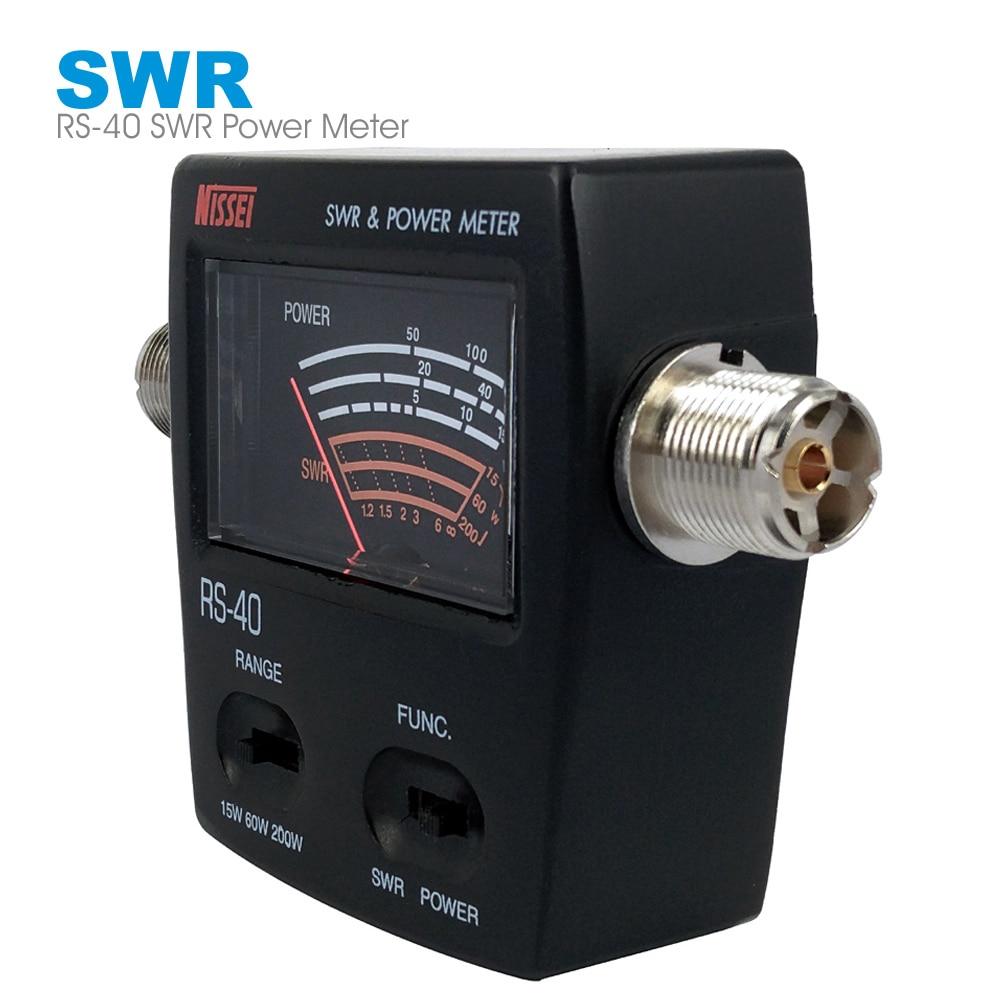 Walkie Wave Meters 60W