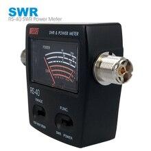 RS 40 swr 파워 미터 vhf uhf 144/430 mhz 15 w 60 w 200 w 밴드 스탠딩 웨이브 미터 테스트 안테나 워키 토키 카 라디오