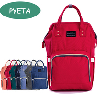 PYETA Drop Shipping Nappy Bags Large Capacity Baby Diaper Bag Fashion Maternity Mummy Bags And Waterproof