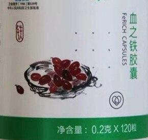 NEW 5 Tien s Health Ferich Iron Fe Plus FeRICH Ferich for Pregnant and Lactating Women