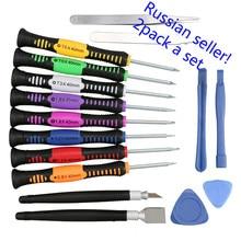 Russian seller !2pack a set  Lowest price! 16 pcs Mobile Phone Repair Tool Screwdriver for