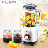 Bear Electric Blenders with 3cups 3knives Meat Grinder Dry Grinding Machine Stand Mixer Fruit Juicers Cooking Machine Baby Food