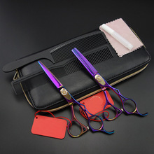 5.5 in. Purple Dragon Professional  Hair scissors set,Cutting & Thinning scissors,Personality Barber shears,High-grade,S400 6 0 in purple dragon professional hair scissors set cutting