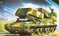 1/35 Çin 89 122mm roket topçu Askeri montaj modeli zırhlı chariot paletli tip 00307