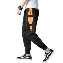 Hip Hop Grandi Pantaloni Allentati Uomini Casual Harem Estate Baggy Jogger  Pantaloni Uomini Pantaloni Justin Bieber Erkek Giyim . 5c90fa178c0a