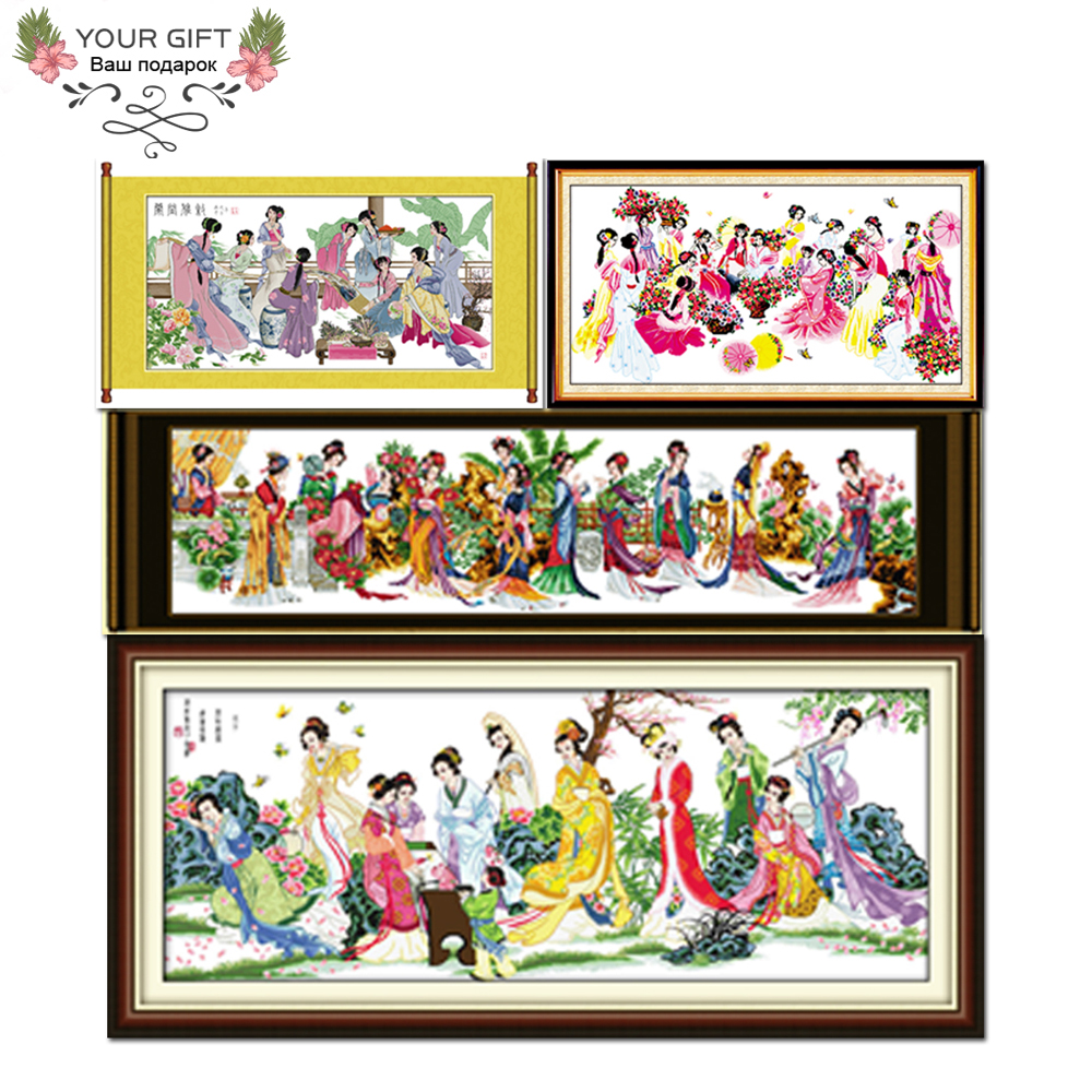Joy Sunday R071R072R157R180 Home Decor Girlfriends Flowers Bloom Twelve Jinling Ladies Dream of Red Mansions China Cross Stitch
