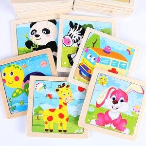 Image 2 - מכירה לוהטת קטן גודל עץ קריקטורה בעלי חיים פאזל למידה מוקדמת חינוכיים ילדות קוגניטיבית פאזלים לילדים מתנה