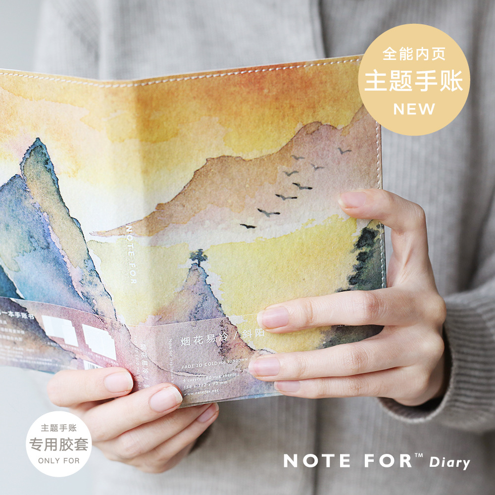 Watercolor book covers - Vintage Japanese Hobonichi Style A6 Leather Cover Traveler S Notebook Agendas Planner Diy Diary With Replaceable Filling