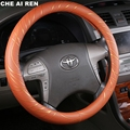1PC Car Steering-Wheel Cover on the steering wheel Anti-Slip shockproof Anti hand sweat Soft Micro Fiber Leather universal Size