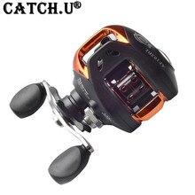 10+1 BB Baitcasting Left Right Hand Fishing Reel Feeder Carp Gear Sea Spool Peche Wheel