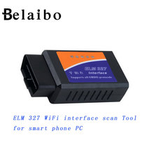 hot selling ELM327 Auto Diagnostic Scanner Tool wifi V1.5 OBDII obd2 ios Car Diagnostic Interface Scanner for iPhone iPad iPod