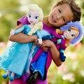 1 peça 40 cm Princesa Brinquedos De Pelúcia Nova Princesa Elsa Pelúcia Anna Plush Boneca de Brinquedo
