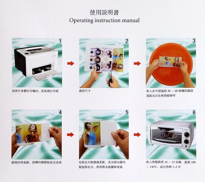 laser manual_