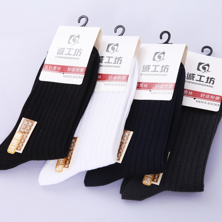 Lucidity Winter Cotton Socks Men Brand In Tube Male Business Socks Thicken WarmVertical Stripes Mans Dress Sock 4pairs/lot