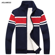 Aolamegs Males Sweater Autumn Winter Cardigan Jacket Males's Informal Thick Heat Lining Sweatercoat Male Knitting Sweter Hombre M-3XL