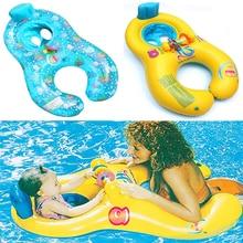 2019 Inflatable Pool Float Circle Air Mattress Swimming Swim Ring Seat Boat Raft Summer Water Fun Pool Toys Bathing Circles цена 2017