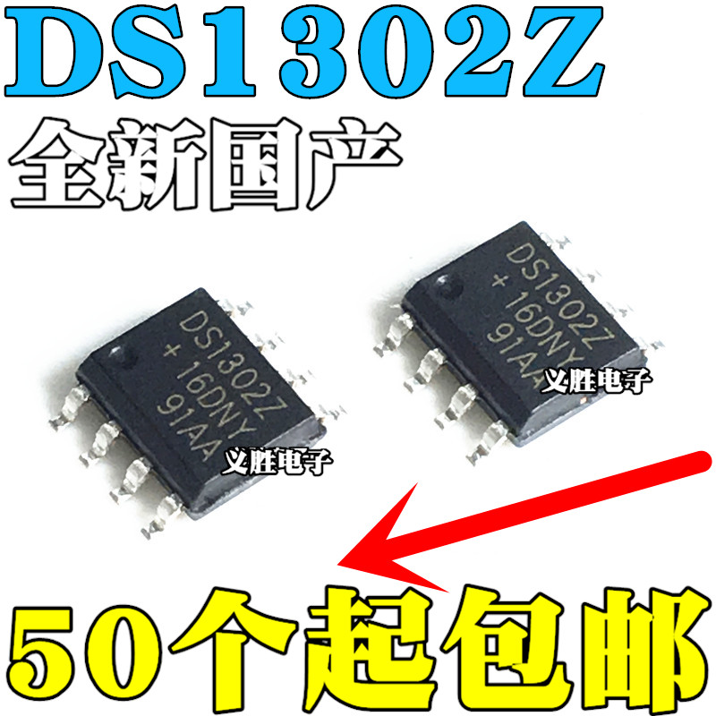 10pcs/lot New DS1302 <font><b>DS1302Z</b></font> DS1302ZN SOP8 Trickle Charge Timekeeping Chip image